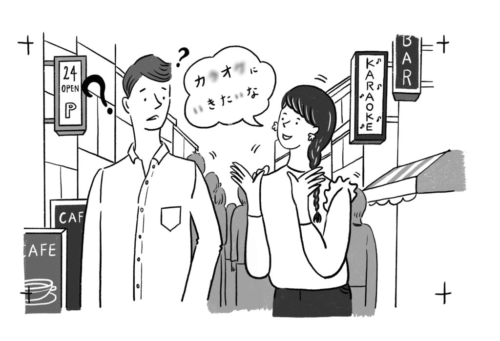 障害 処理 聴覚 情報